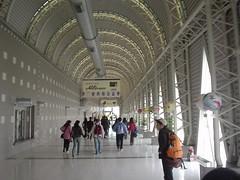KH Int'l Airport