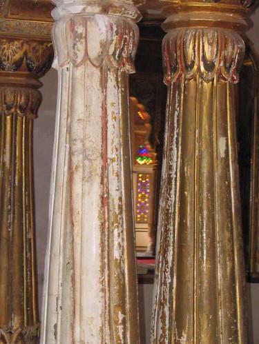Reflection between pillars