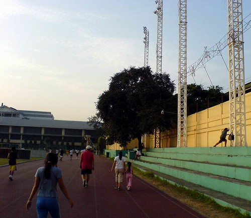 The Cebu City Sports Center