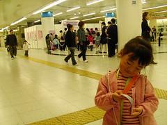 オシャレ魔女 ラブ and ベリー in  東京ステーション