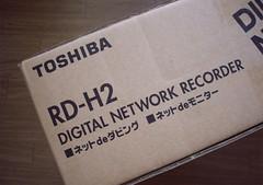RD-H2