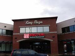 Wong's King Seafood Restaurant