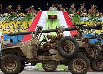 Iran Parade 04.17.06