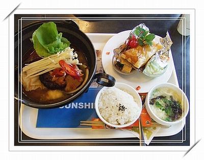 陽光棕梠_韓式泡菜碳烤雞腿煲