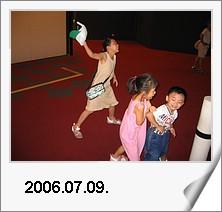 20060709Kids