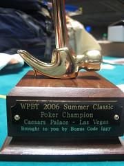 WPBT Tournament Trophy