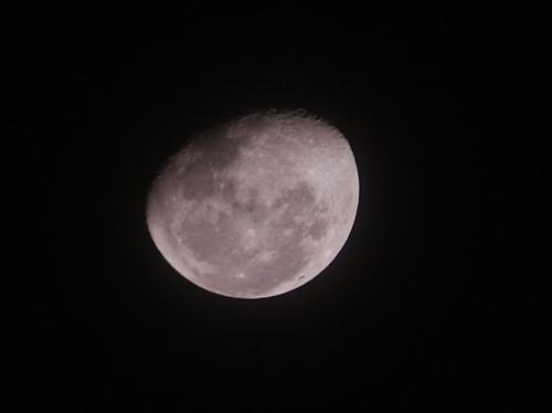moon tonight 0030