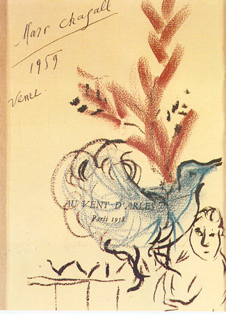 Chagall Coq et personage 35x26 1959