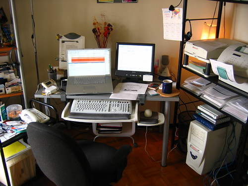 home office (Vancouver)