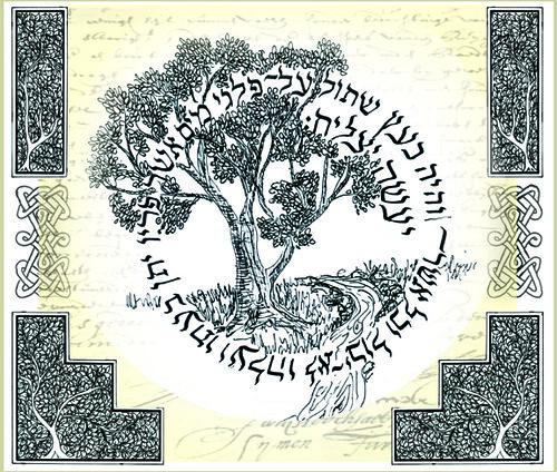 tree_calendar_large72dpi