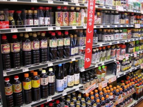 supermarché 5 sauce soja