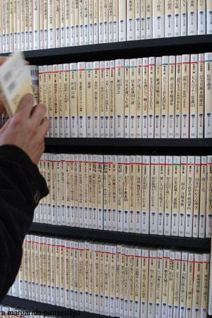 livraria-japonesa