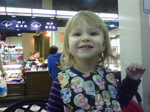 emily at mitsuwa