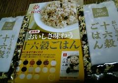 http://www.flickr.com/photos/laclef_yoshiyasu/263776525/