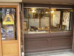 Bead Shop Teramachi Kyoto