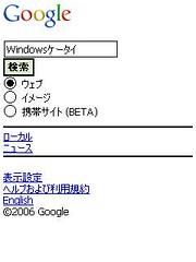 http://static.flickr.com/100/281118204_2064770fdd_o.jpg
