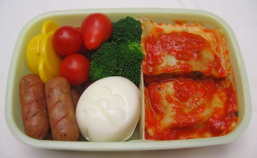 Ravioli lunch お弁当