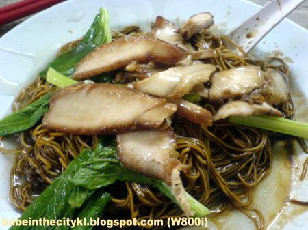 tkc wantan noodle