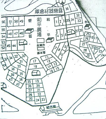 和平分營平面圖