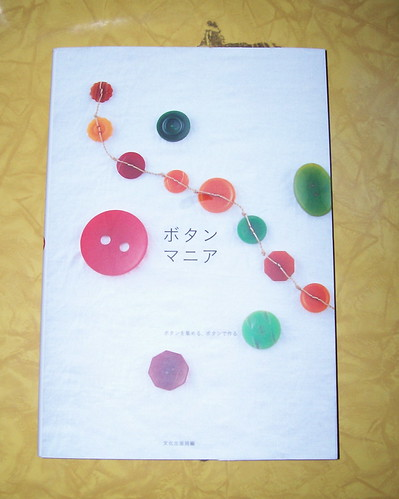 Button Craft Book