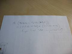 Handwritten notes for a database function.