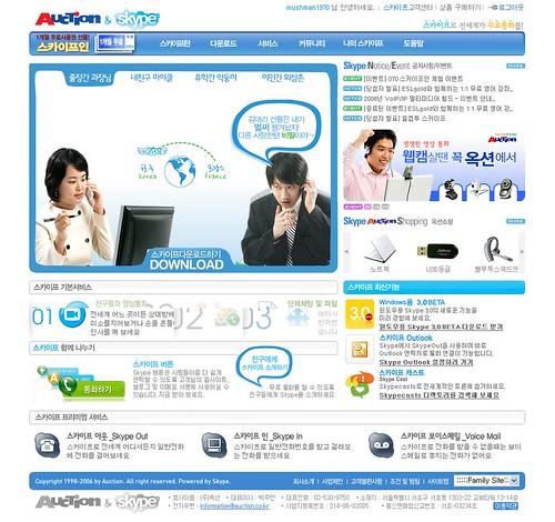 auction&skype