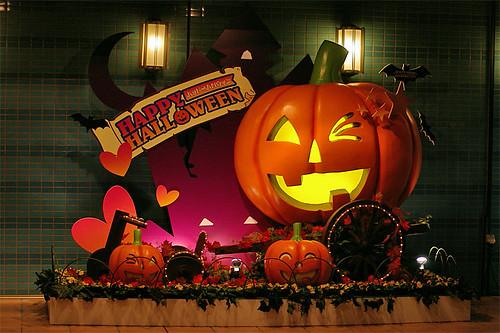 Hotel Keihan Halloween