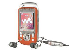 w550i -mynew phone