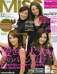 MISS 2006-12 cover