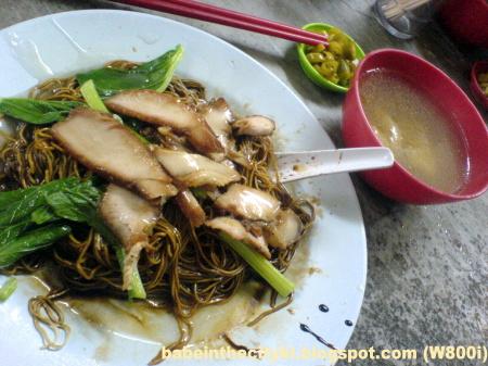 tkc wantan noodle n soup