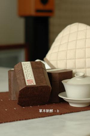 桃花源茶坊(La maison des trois thés)的茶葉