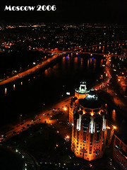 MoscowRiver at night