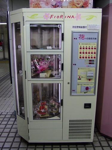 Máquina de ramos de flores class=