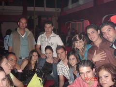 disco-arandas4