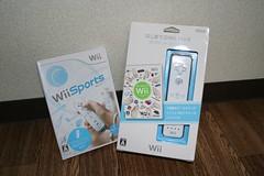 Wii - Software