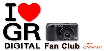 GR Fan Club