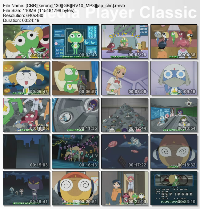 [CBR][keroro][130][GB][RV10_MP3][jap_chn]