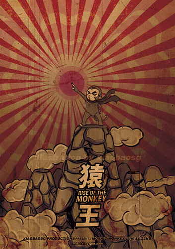 Rise of the monkey 改