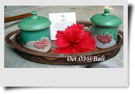 Bali-029