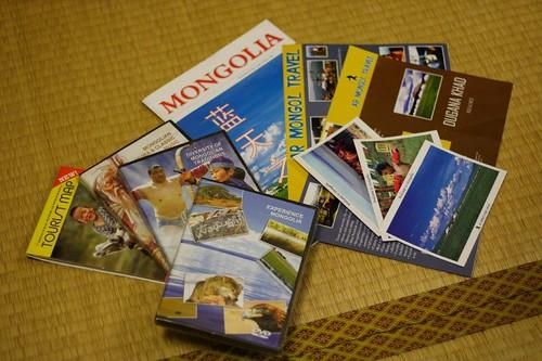 蒙古攤位豐收