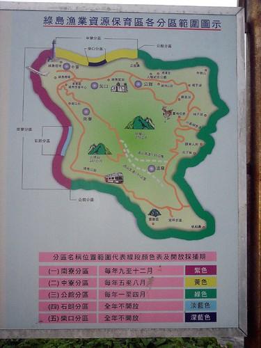 綠島生態保護區規劃圖。感謝 Alan 協助提供照片 ^^