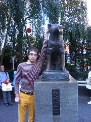 Hachikō y yo