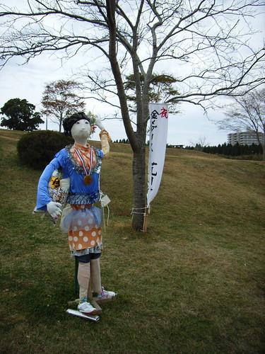 Kakashi(Scarecrow).