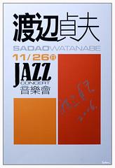 Sadao Watanabe's Jazz concert in Taiwan