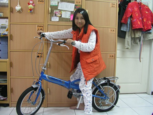 061202_捷安特_FD600_折疊式_腳踏車_02