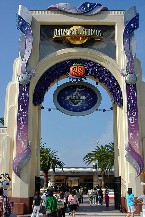 USJ 2006 Hallween Entrance