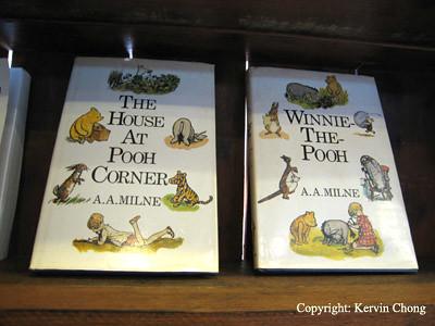 Pooh-Book