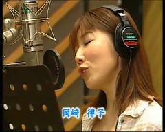ritsuko okazaki-1
