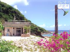 五島醫生診療所2006