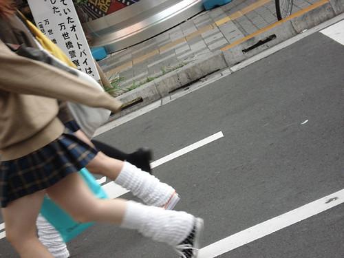 JAPAN 507